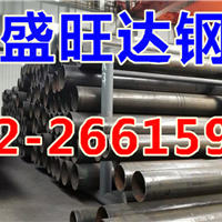 Q345D无缝钢管现货价格屡创新高