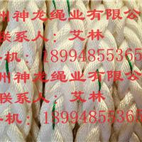 供应船用锦纶尼龙绳缆