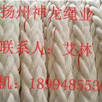 供应聚丙烯单丝船用十二股股缆绳