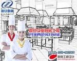 深圳市震旦冷柜有限公司