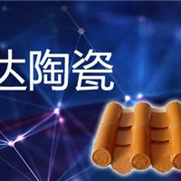山东临沂陶瓷瓦有限公司
