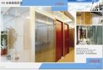 厂家直销办公隔断玻璃隔断铝合金隔断单玻璃双玻璃隔断