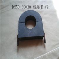 供应橡塑木托 冷凝水管橡塑木托产品展示