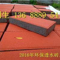 供应广州透水砖|萝岗植草砖|黄埔环保透水砖