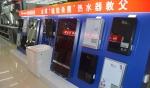 河南新乡形象店