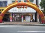 福建泉州店