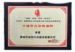 中国十佳防水涂料品牌