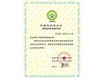 中国建筑材料联合会生态环境建材分会会员单位