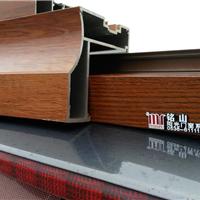 供应断桥铝门窗 中空钢化玻璃窗户质量保证
