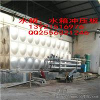 宜达厂家机电设备配套不锈钢水箱生产