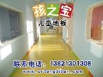 北京孩之宝幼儿园地胶做得怎么样,口碑如何