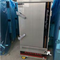 创冠醇基燃料蒸炉的物理性质及优点