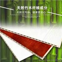 泰兴厂家直销 防潮防火 竹木纤维集成板