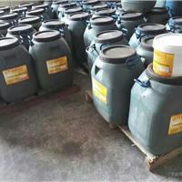 全国免费加盟GF反应型防水粘结剂&反应型防水粘结材料厂家电话