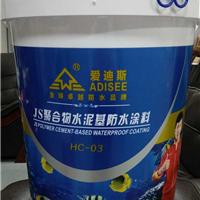 PB I型聚合物改性沥青防水涂料市场行业和市场推广方案