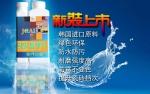 韩国进口晶彩美缝剂六大优点