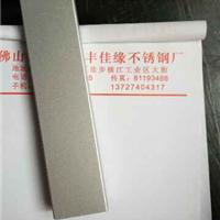 氟碳不锈钢价格厂家丰佳缘制造