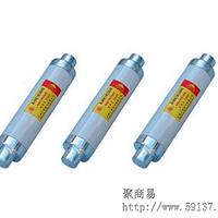 供应XRNT-12/63A变压器保护高压熔断器