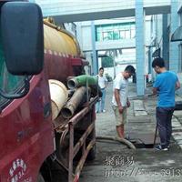 东莞厚街管道疏通清洗隔油池化粪池清理清抽