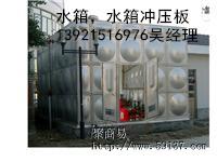 供应1-200吨304不锈钢消防水箱