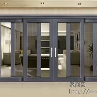 【天津】铝合金门窗十大品牌――亿合门窗