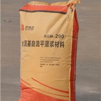 AGM-320水泥基灌浆料