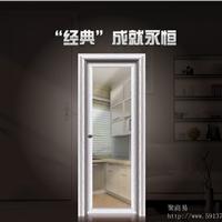 亮阁定制铝合金门洗手间门厨房门玻璃平开门