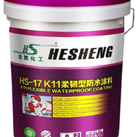 合胜防水 K11柔韧型防水涂料  双组份聚合物欢迎询价