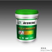 合胜防水材料厂家 K11通用型防水涂料 可采购、代理