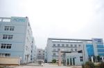 上海摩玛利洁具有限公司