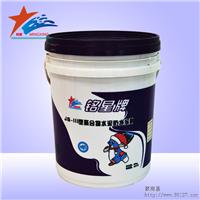 供应铭星牌JS-III水泥防水涂料