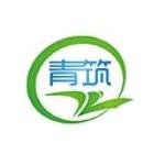 广东青筑科技有限公司