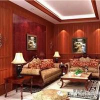 江苏欧境竹木纤维集成墙面厂家 全国招商加盟