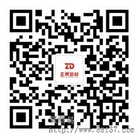 芜湖正典型材有限公司
