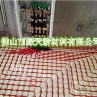 供应XPS挤塑板 地暖材料