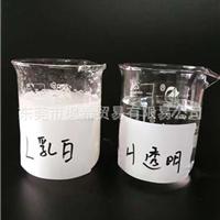 供应水性泼水剂(水性防釉剂、阻水剂)