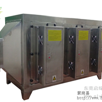 东莞光氧净化器 VOC废气处理设备 升级改造