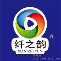 北京纤之韵科技发展有限公司