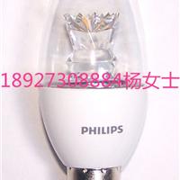 供应飞利浦LED蜡烛泡/尖泡3.5W5W暖光