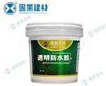 四川透明防水胶供应商-四川固莱建材