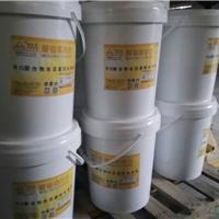 聚合物改性沥青防水涂料(PBL型)