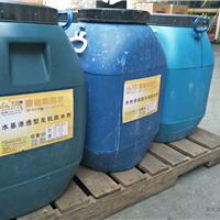 现货水性渗透型无机防水剂厂家