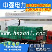 玻璃钢电缆槽价格@保定玻璃钢电缆桥架厂@SMC电缆槽CRCC认证