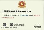 2016中国陶瓷十大品牌