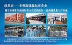纽恩泰空气能热水器,采暖招山东省市县级代理