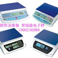 供应天津普瑞逊电子秤3kg 6kg 15kg 30kg