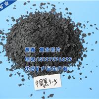 供应天然岩片供应商,江苏复合岩片批发价格