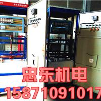 3200KW高压水电阻启动柜/水阻柜
