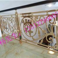 供应铝艺楼梯扶手福建订做别墅豪华艺术护栏