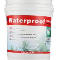 中通防水聚合物水泥基防水涂料(JS)